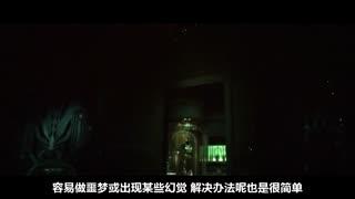 小操大吐槽 狂喷国产恐怖片《魔宫魅影》 15