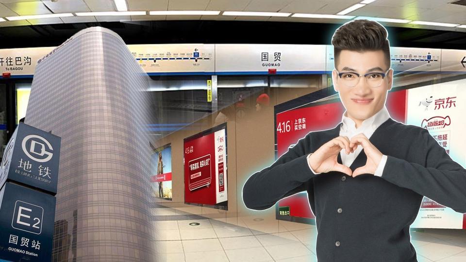 山东班主任去北京旅游,全程却和墙杠上了,全程爆笑