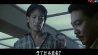 吴孟达爆笑反派角色高超演技