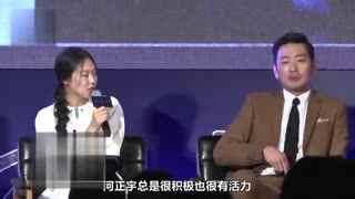 电影《小姐》发表会 河正宇被调侃像小姐