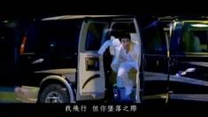 恋爱通告 主题曲MV《你不知道的事》(演唱:王力宏)