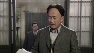 中流击水 第23集预告