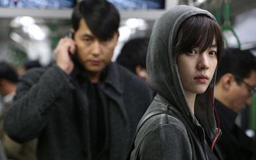 《绝密跟踪》香港预告片