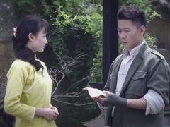 寒山令第38集预告片