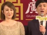 """《一念天堂》广州欢乐跨年 """"沈马组合""""演技获赞"""