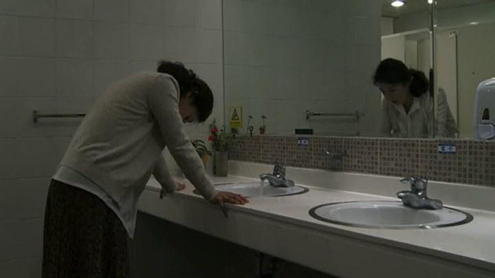 公正社会 韩国预告片2