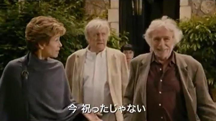 如果我们生活在一起 日本预告片2