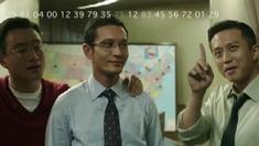 中国合伙人 黑马营首映