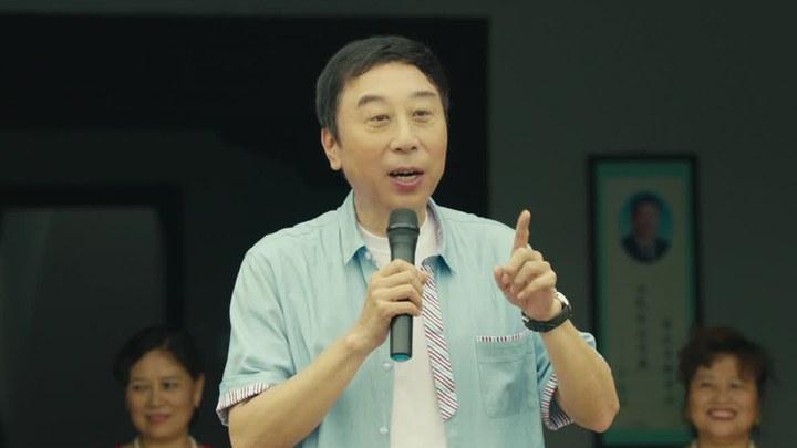 幸福马上来 预告片1:终极版 (中文字幕)