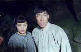 【异镇】第17集预告-苦命情侣被困山中