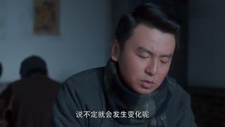 《白鹿原》兆鹏兆海因政治不同欲变敌人