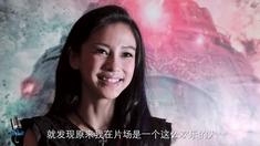 太极2英雄崛起 独家专访女主角Angelababy