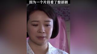 儿子不想再有爸爸,母亲为了儿子拒绝大叔的追求 #唐山大地震  #陈小艺