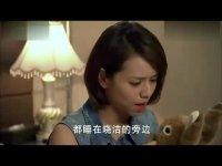 胜女的代价全集抢先看-第27集-晓洁急着回上海