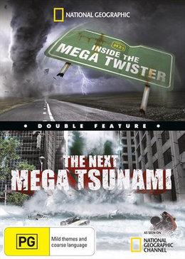 超级海啸来袭