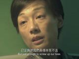 《第一次不是你》 香港预告片