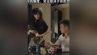 女子被富少强行喊去喝酒,不料富少朋友看上她后被转让了 #北京爱情故事