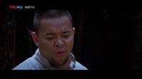 mc天佑网络电影《人间大炮》预告片