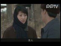 小姨多鹤第24集抢先看02