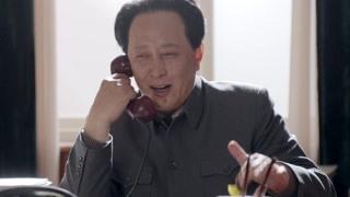 《换了人间》毛主席亲自给出完全合法户的说法