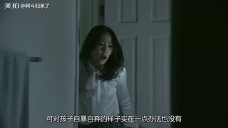 变态小学生,看女教师如何反杀,几分钟看完日本高分电影《告白》