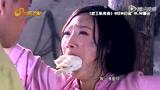 电视剧《武工队传奇》宣传片+赵子惠A版+201...