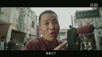 """吕秀才秒变路人甲屡遭""""虐待""""《擦枪走火》之龙套特辑"""