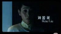 范冰冰化身美艳 《心中有鬼》预告片
