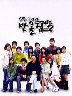 玉琳成长日记2 (2005)