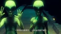 《春娇救志明》上演第三类接触,杨千嬅和外星人不得不说的秘密