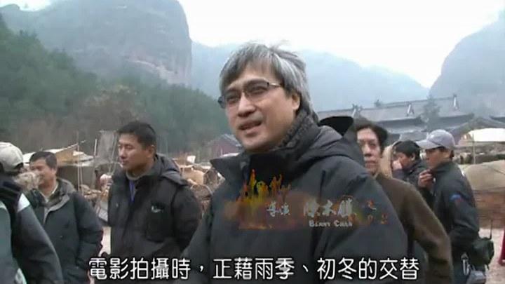 新少林寺 花絮8 (中文字幕)