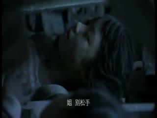 《唐山大地震》片花 母爱的撕心裂肺