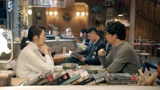 《谁说我结不了婚》程璐独自来到味道小馆吃饭 魏书给她出招搞定李蔚皓