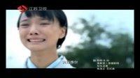 山楂树之恋第31集抢先看04