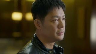 饶峰和梁韶雪发生争执