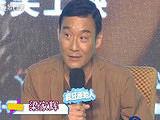 《疯狂原始人》中国首映礼 梁家辉范晓萱出席