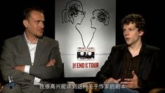 旅行终点 独家专访主演杰西·卡森伯格 杰森·席格尔