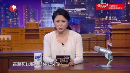 叶童自曝很感恩张国荣