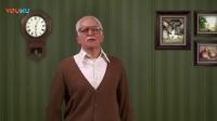 蠢蛋搞怪秀4:坏外公 其它预告片2 病毒短片之Home Massage