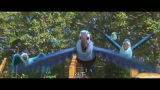 布鲁带着鹦鹉们进攻还学会了倒着飞