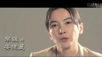 《还魂之迷失曼谷》特辑 揭秘佛牌诡秘事件