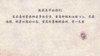 李连杰:致成长中的你们