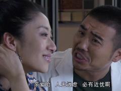 《双城生活》北京男人嘴甜妹子爱