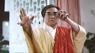 鬼赌鬼(片段)个个都是武林高手