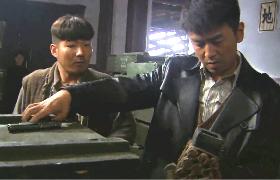 飞哥大英雄-39:梁飞带众兄弟勇闯军火库