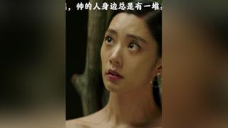 美女律师被珞珈调戏,还送了初吻!#悍城 #ai奇艺 #小助手