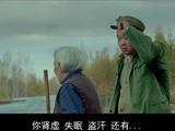 《东北偏北》12月11日上映 破案之路荆棘密布