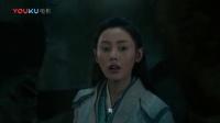 《鲛珠传》精彩片花,张天爱秀真功夫,王大陆实力耍宝