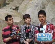 《完美丈夫》发布会抢先报采访岳跃利潘仪君霍政谚