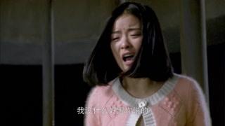 剧场第31集精彩片段1532777355823
